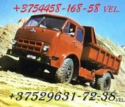 Продам навоз (минская область)